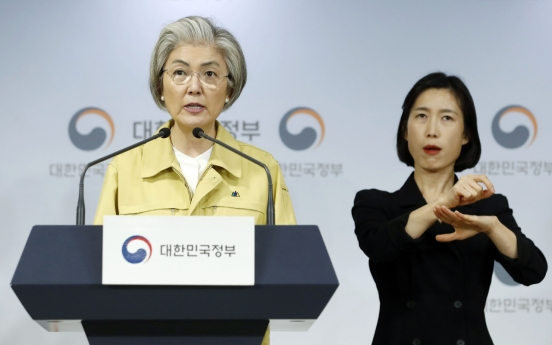 S. Korean, Finnish foreign ministers hold talks on coronavirus cooperation