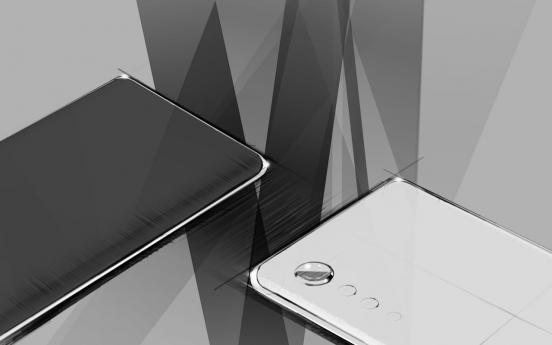 LG offers sneak peek of 'raindrop' camera phone