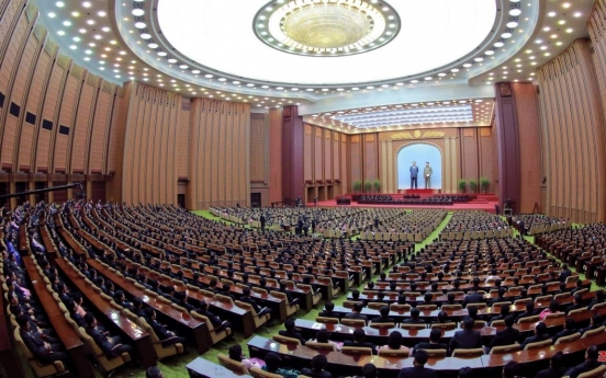 NK holds parliamentary meeting two days later than scheduled without explanation