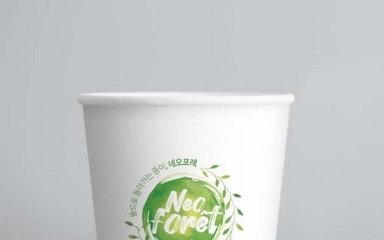 Moorim's biodegradable paper cup wins first European green certificate