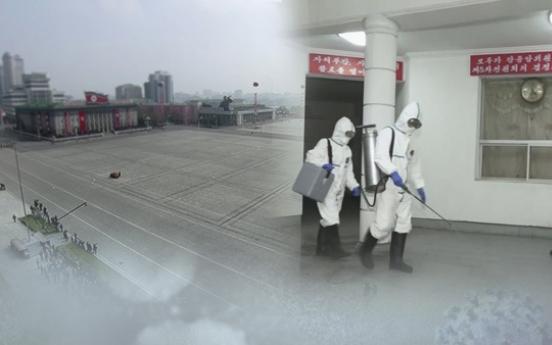 N. Korea at risk of food shortage due to virus pandemic: WFP