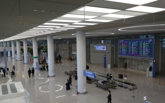 S. Korea to cancel short-term visas, halt visa waivers for 90 countries