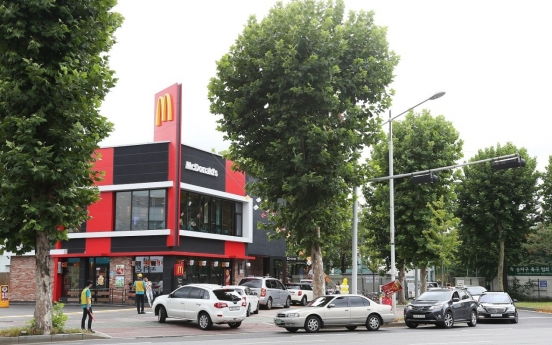 Over 10m use McDonald's drive-thru platform in Q1