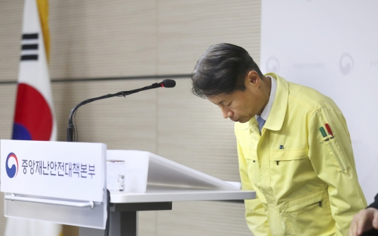 Korea's daily virus tally drops to 7-week low: ministry