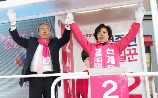 Ruling party hopes to extend dominance in Incheon, Gyeonggi