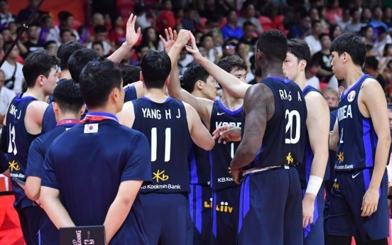 S. Korea's Olympic basketball qualifying tournament postponed