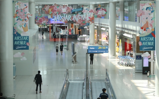 Duty-free sales up for 2nd month in June but still below pre-pandemic level
