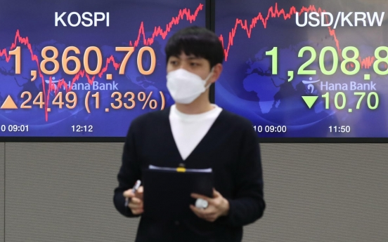 Seoul stocks up for 2nd day on US stimulus measure