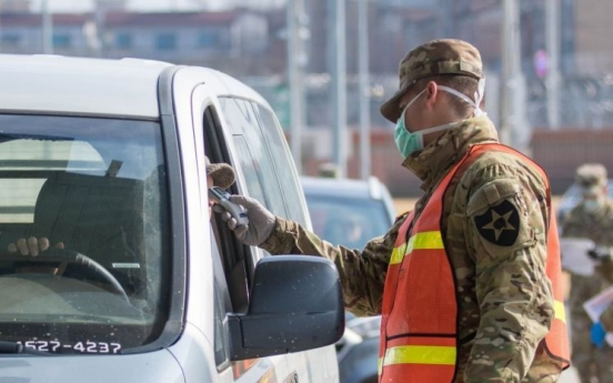 USFK requires all individuals at bases to wear masks amid coronavirus