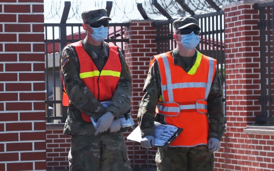 USFK removes travel restrictions for Daegu after decline in coronavirus cases