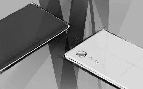 LG Electronics names new smartphone 'Velvet'