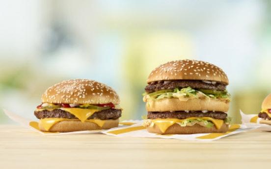 McDonald's introduces 'Best Burger' initiative in Korea