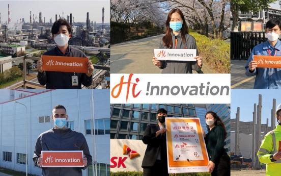 SK Innovation adopts new brand 'Hi !nnovation'