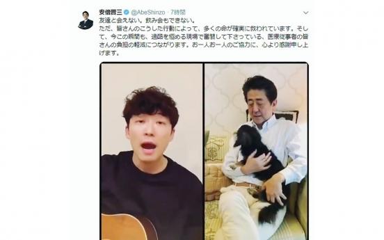 아베, 가수와 콜라보 영상 SNS 무단 게재 논란