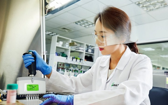 S. Korea identifies 38 virus-neutralizing antibodies