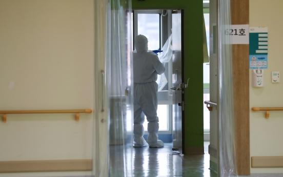S. Korean man in Spain dies of COVID-19 in first fatality overseas