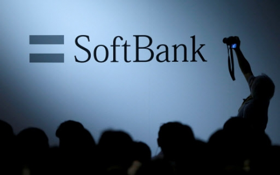 SoftBank Group forecasts $7b full-year net loss
