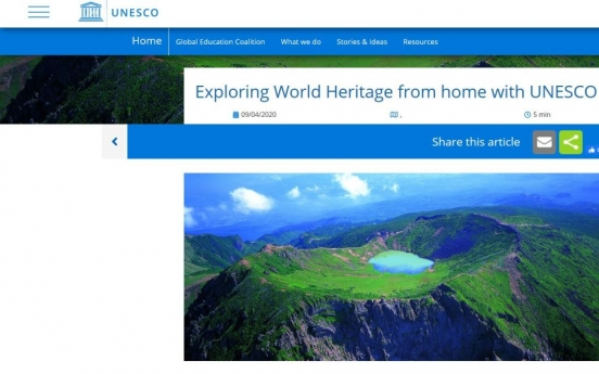 Jeju Island introduced to global audience via UNESCO media campaign