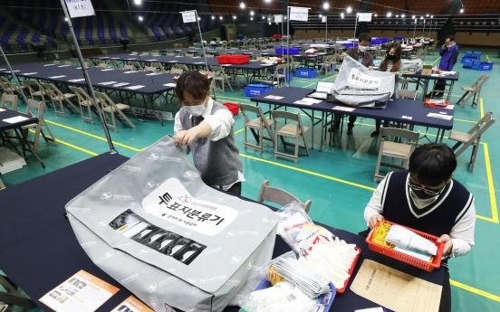 [Photo News] Preparations for parliamentary elections