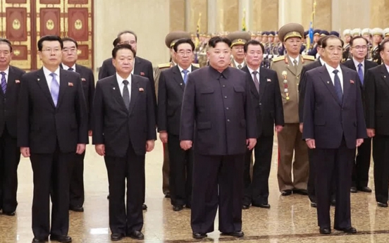 N. Korea likely to scale down celebrations for late founder's birthday amid virus fears: official
