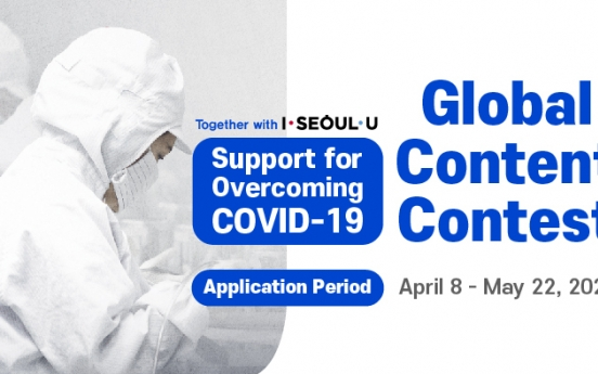 Seoul City holds COVID-19 art contest on global scale