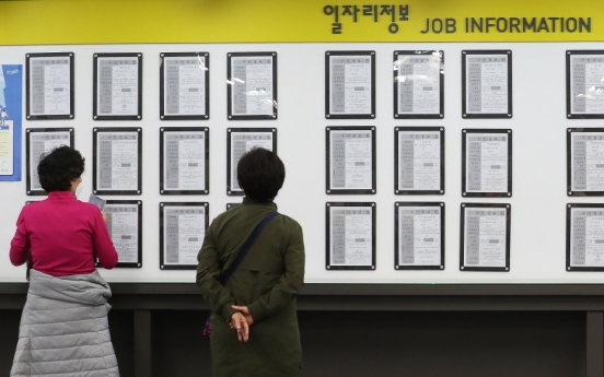 [Economy in Pandemic] S. Korea's shrinking job market sparks fears of recession