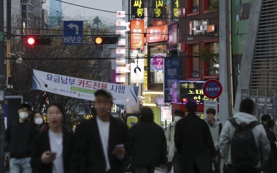 Coronavirus threatens Hongdae indie music scene