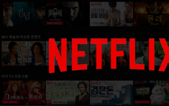Netflix sues SK Broadband, refuses to share internet network costs