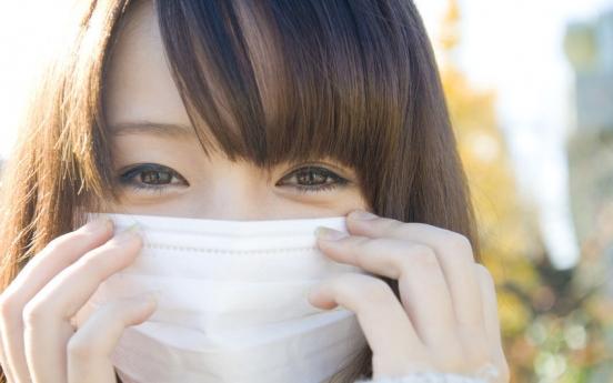 In coronavirus pandemic, 'lipstick effect' gives way to 'eyeliner effect'