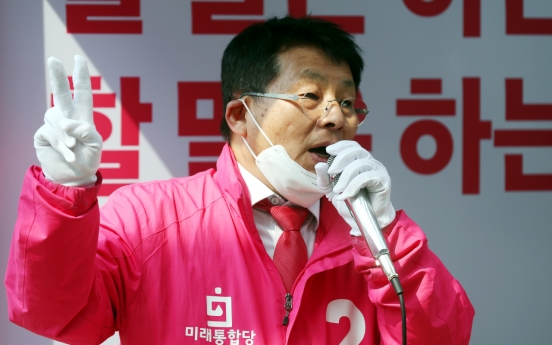 Seoul court invalidates main opposition party's expulsion of candidate