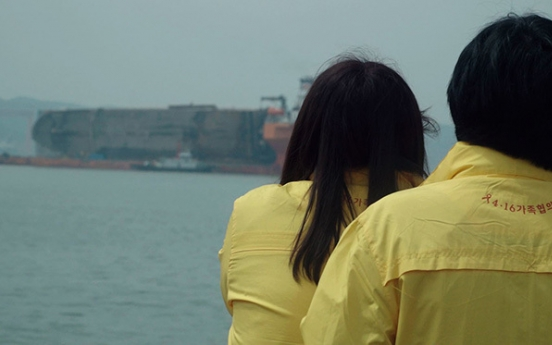 Marking 6th anniversary of Sewol ferry disaster with films inspired by the tragedy