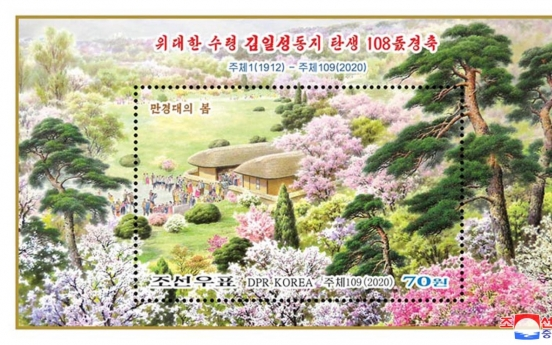 N. Korea marks late founder's birthday quietly amid anti-coronavirus efforts