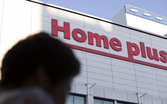 Homeplus members jump 153% to 300,000