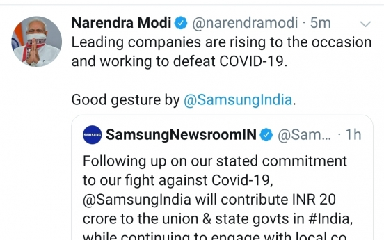 Samsung, Hyundai, LG donate funds, goods for India under COVID-19 lockdown