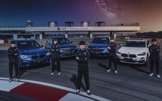 SKT T1 inks sponsorship deal with BMW