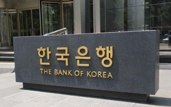 BOK names 3 candidates for new members of its rate setting body
