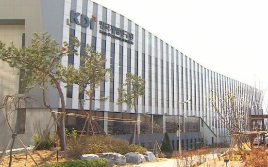 S. Korea's economy shows 'deepening contraction' over coronavirus pandemic: KDI