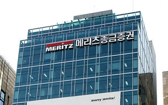 Meritz Securities tops salary scale in finance biz