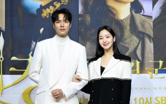 Lee Min-ho, Kim Go-eun partner in romance fantasy 'The King: Eternal Monarch'