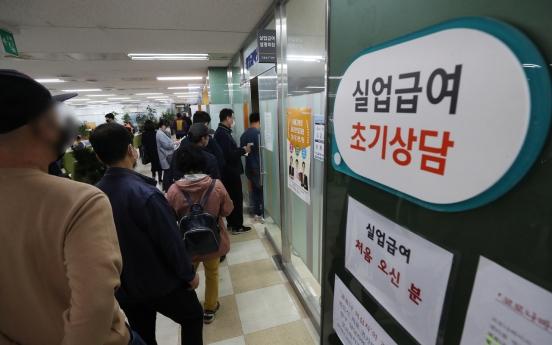 S. Korea reports 1st job loss since 2009 over coronavirus pandemic