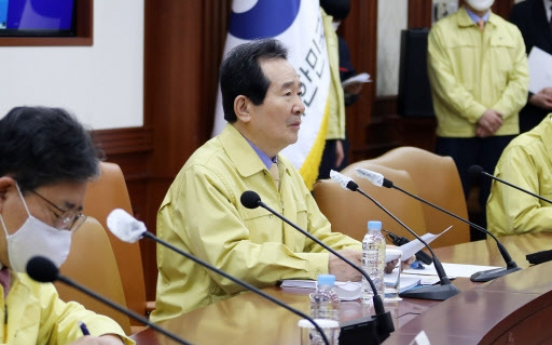 PM says coronavirus situation in S. Korea 'the calm before the storm'