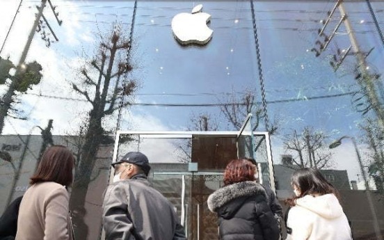 Apple to reopen Seoul store Saturday