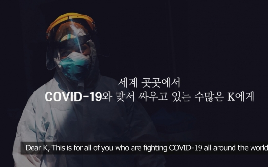 KOCIS releases video on Korea's experience battling COVID-19