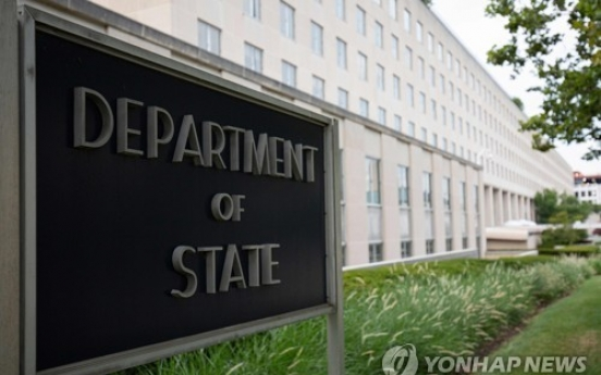 N. Korea continued nuclear activities in 2019: US State Department