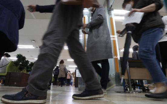 Job market dropouts surge amid COVID-19 slump