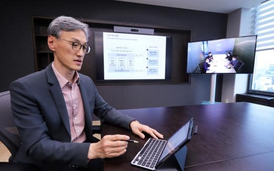 SK Energy speeds up digital reform
