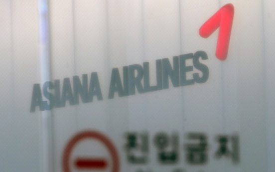 Asiana Airlines to extend unpaid leave as virus woes linger