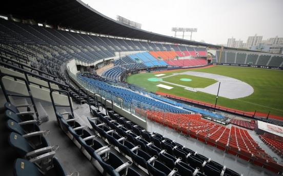 S. Korean baseball to return with preseason action this week