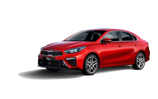 Kia Motors launches upgraded K3 to target customers in 20s, 30s