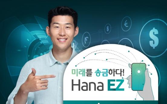 Mobile international money transfer services eased by Hana, Kakao